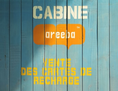 cabine areeba vente des cartes de recharge printed on wooden board benin teams background