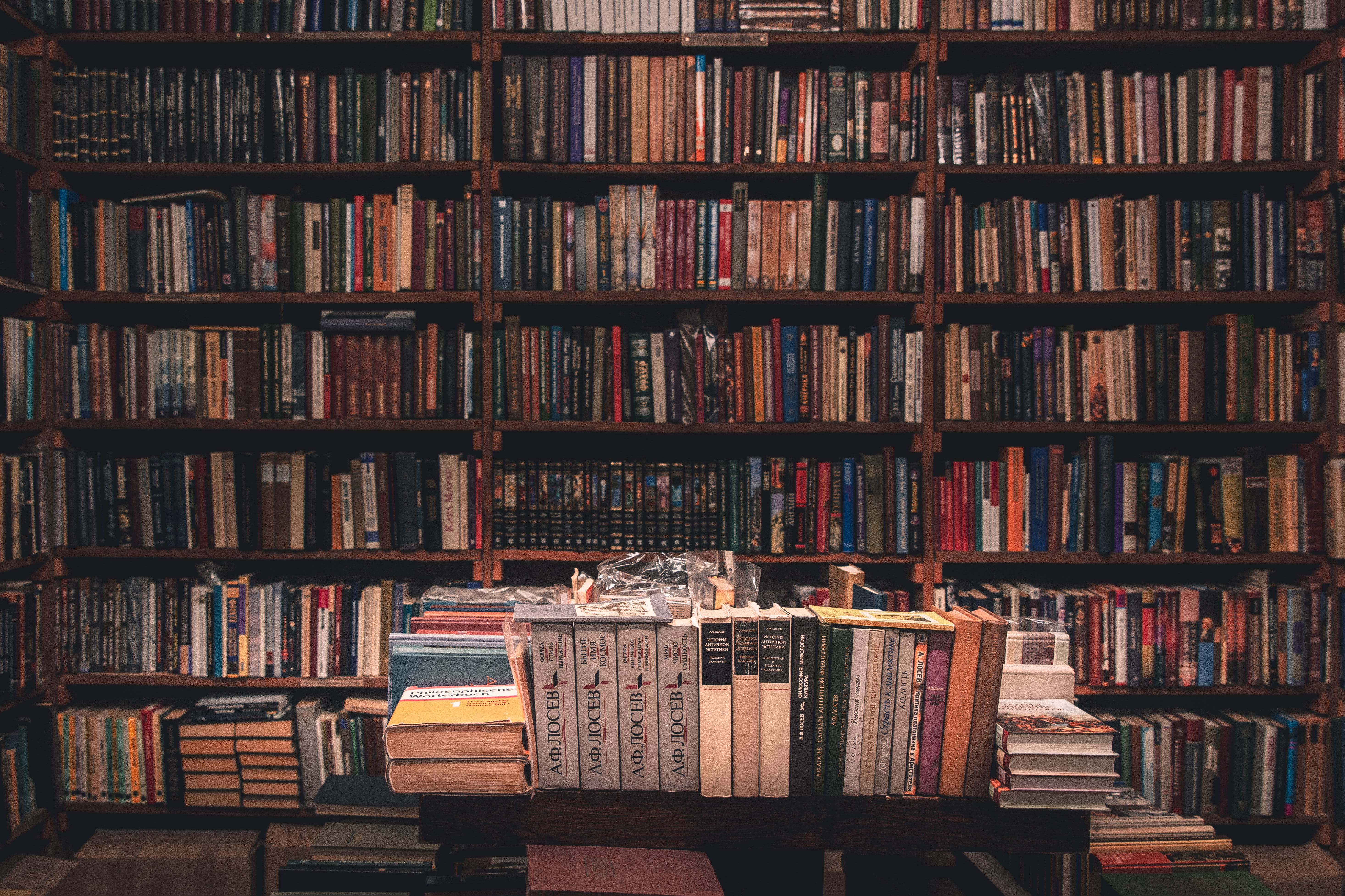 library with books