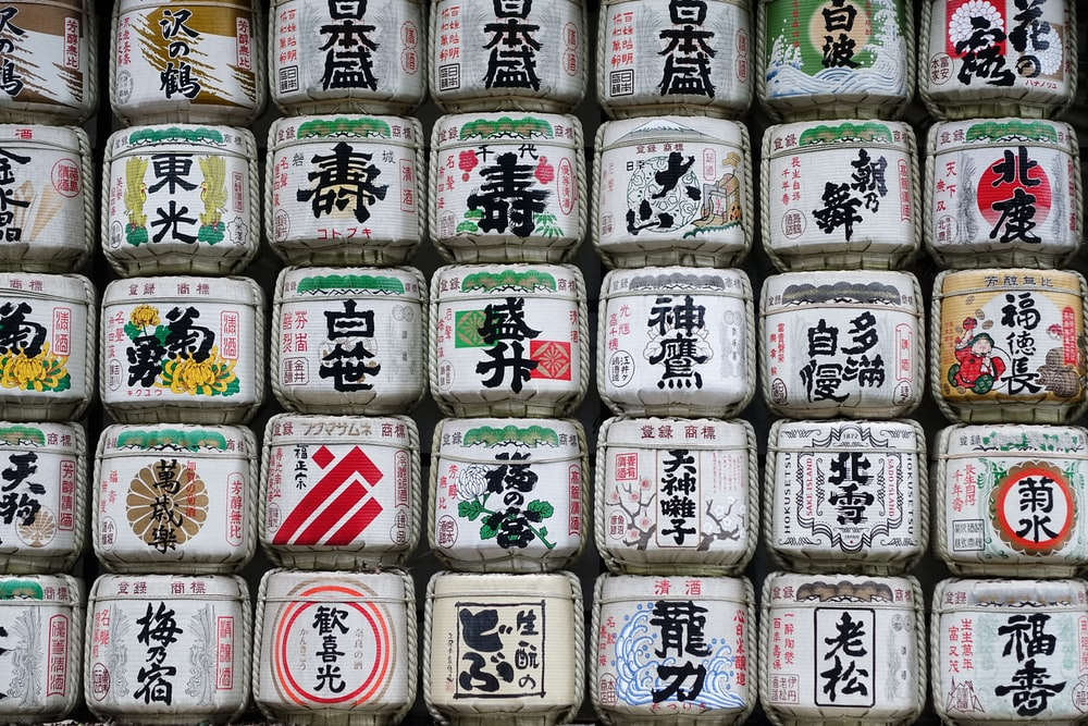 assorted-color kanji script text case
