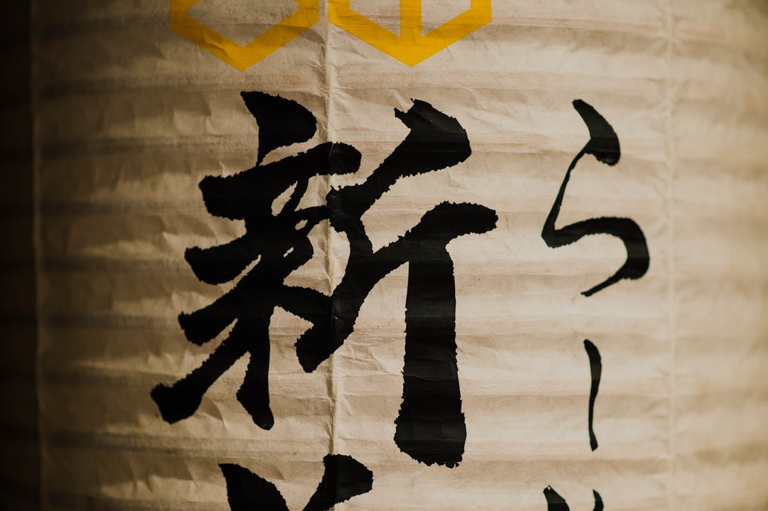 asian-calligraphy-wallpaper