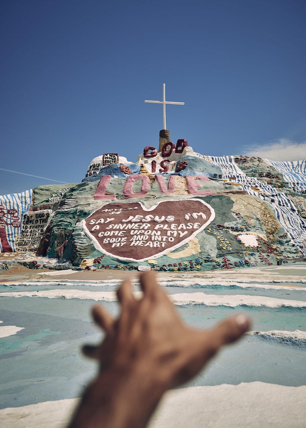 photo of bible quote-themed landmark