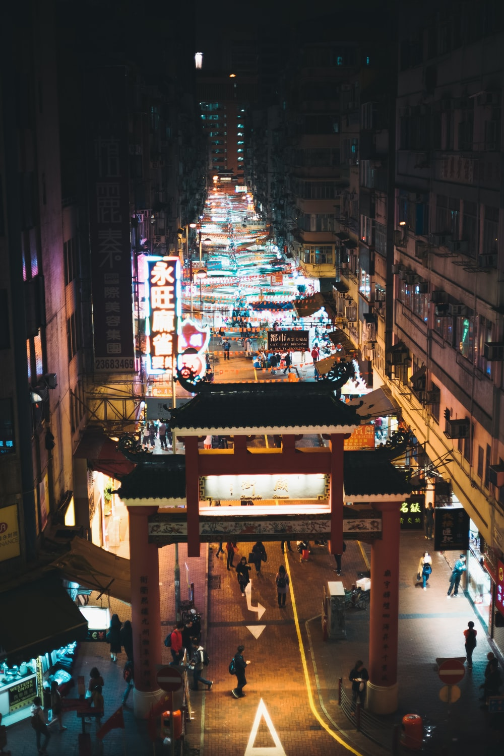 aerial view of building during nighttime
