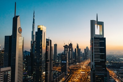 city building during daytime united arab emirates zoom background