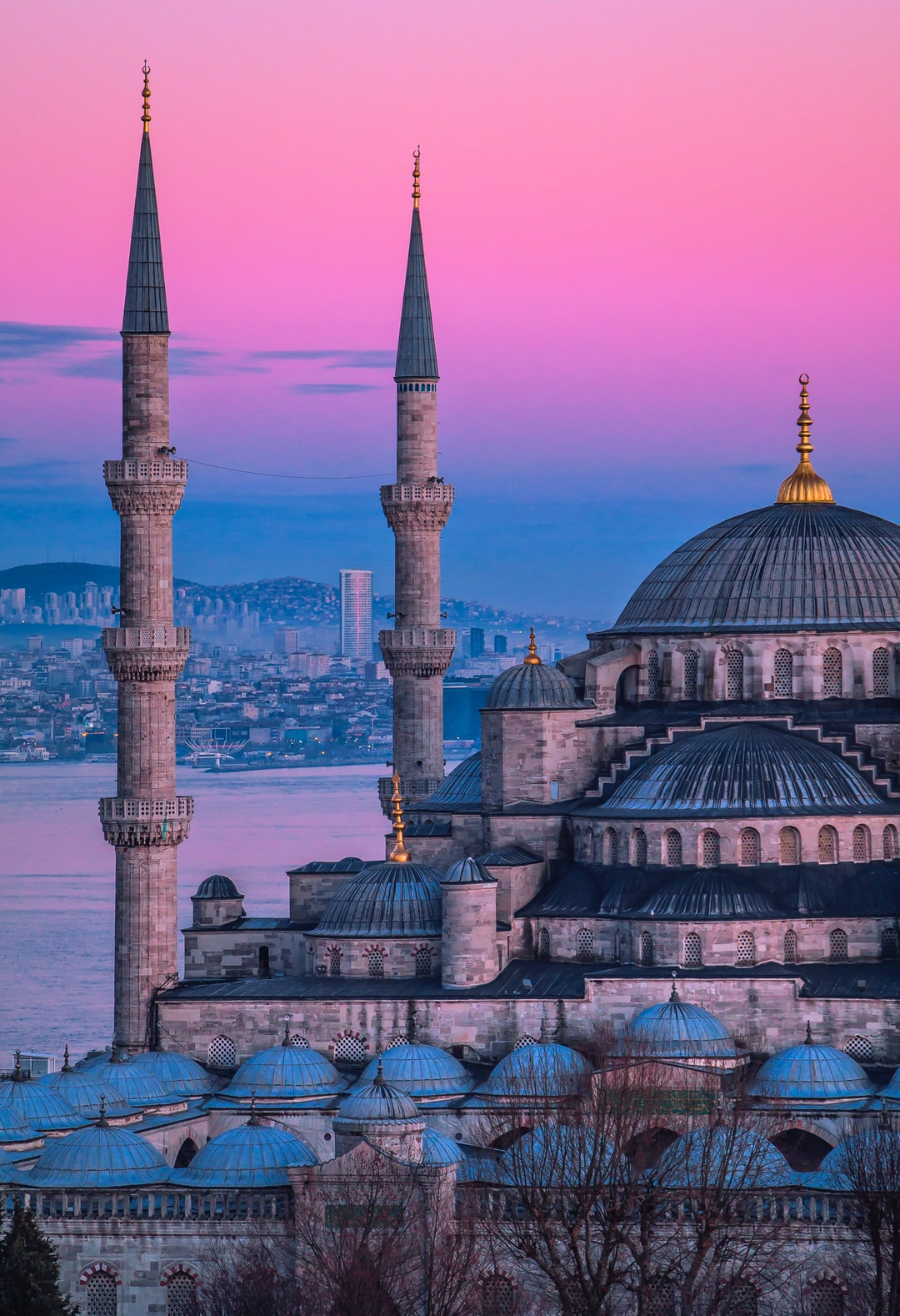 350 Mosque [HD]
