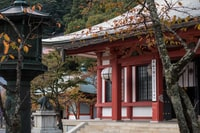 The temple at the top of the Kurama to Kibune hike. There is a mark in front where the god of the temple is thought to descend. The Kurama locals like to stand here and make a wish.