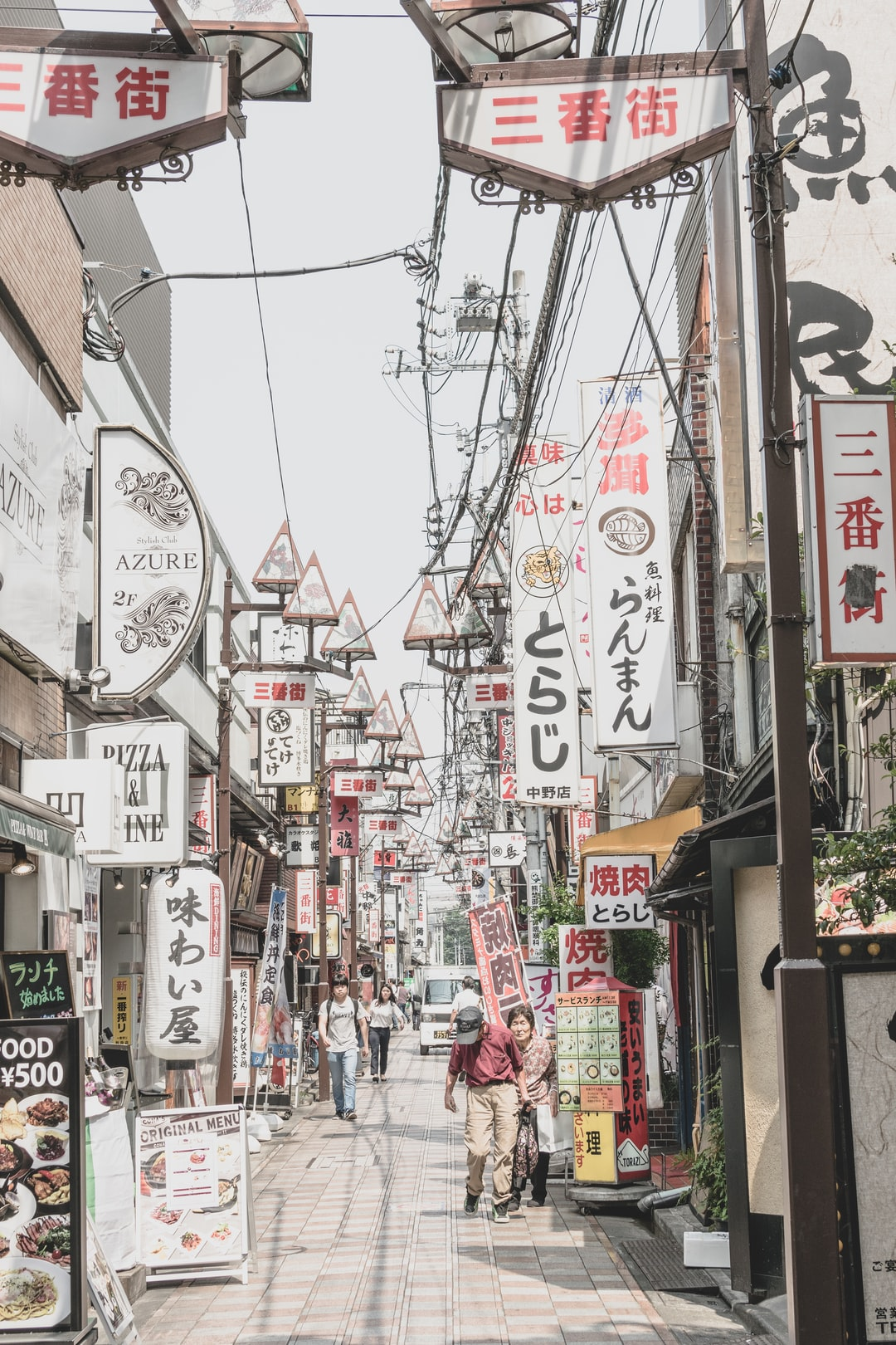 Busy signage in Nakano, Tokyo