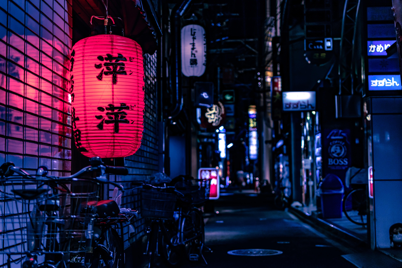 Japanese lantern over city bike at nighttime