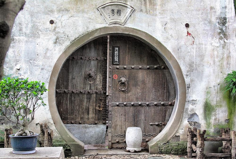 round black wooden closed door