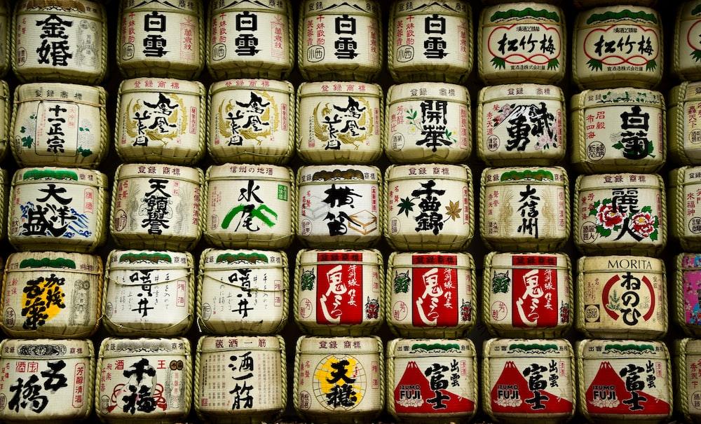 Kanji labeled case lot