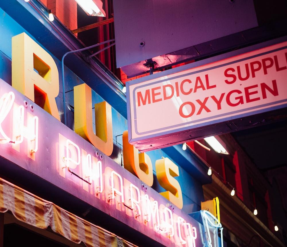 medical supply oxygen store signage