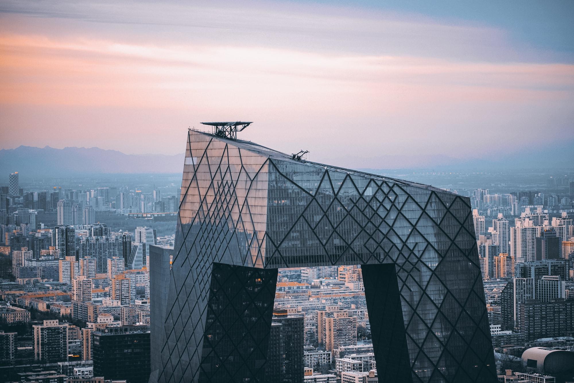 沁园春 - 北京