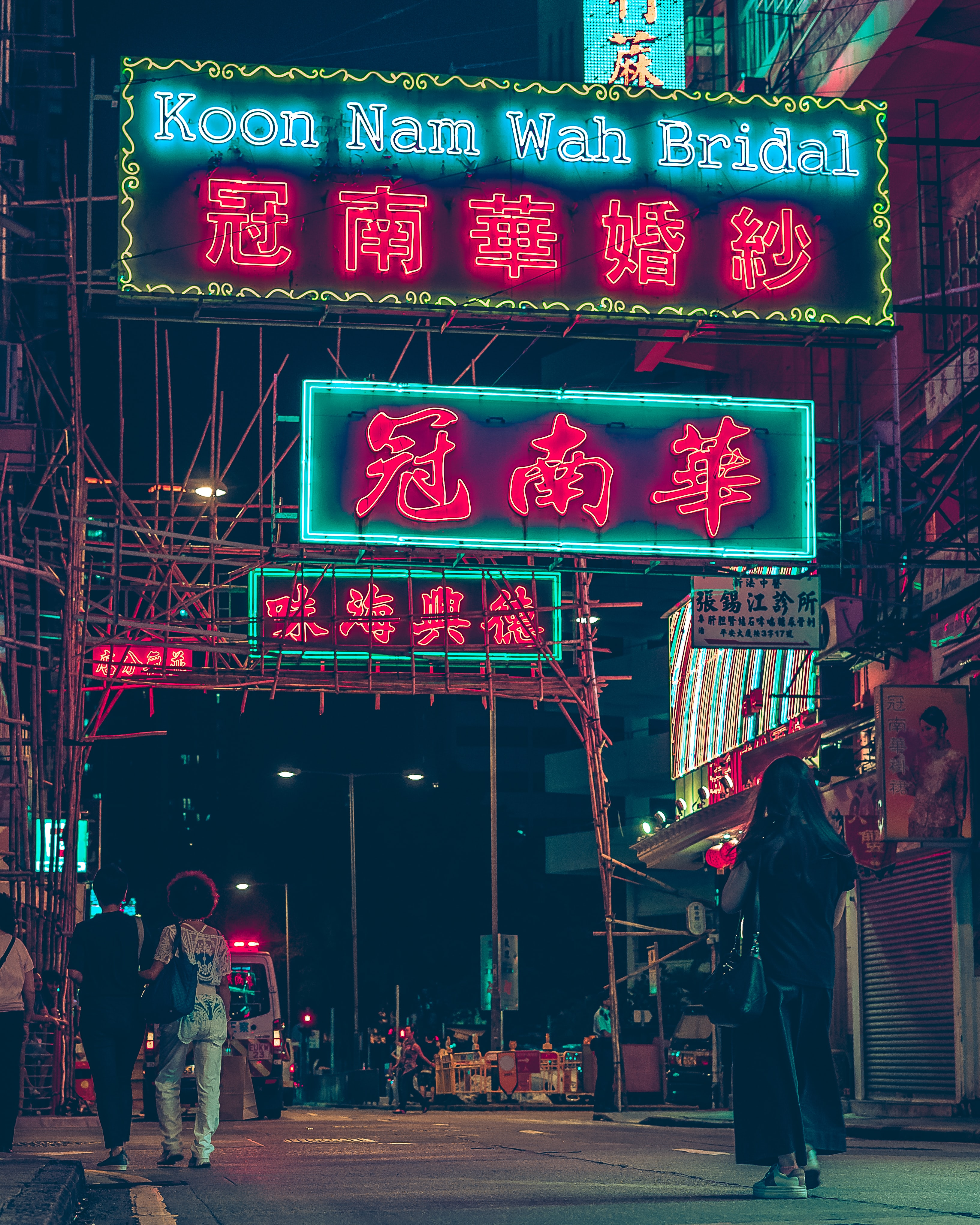 lighted Koon Nam Wah Bridal signage
