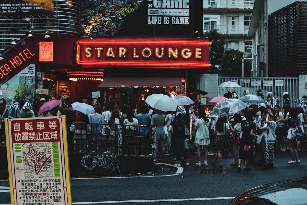 Star Lounge signage