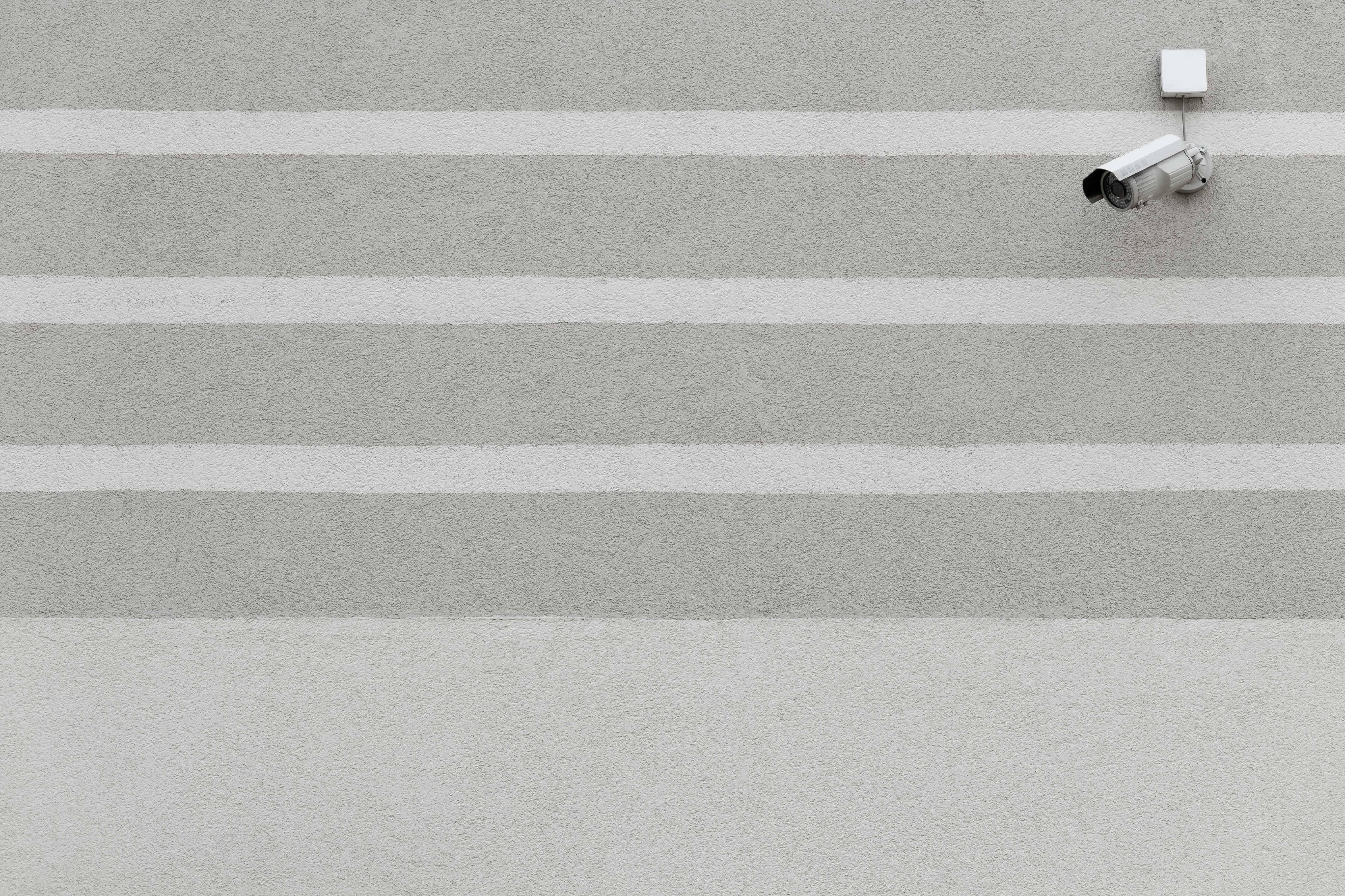 white surveillance camera