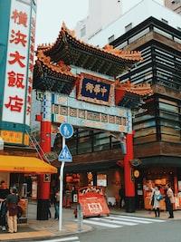 kanji signage