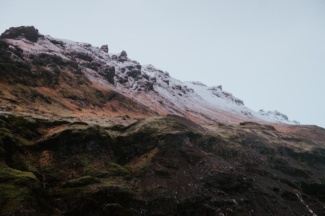 Remote Icelandic hillside