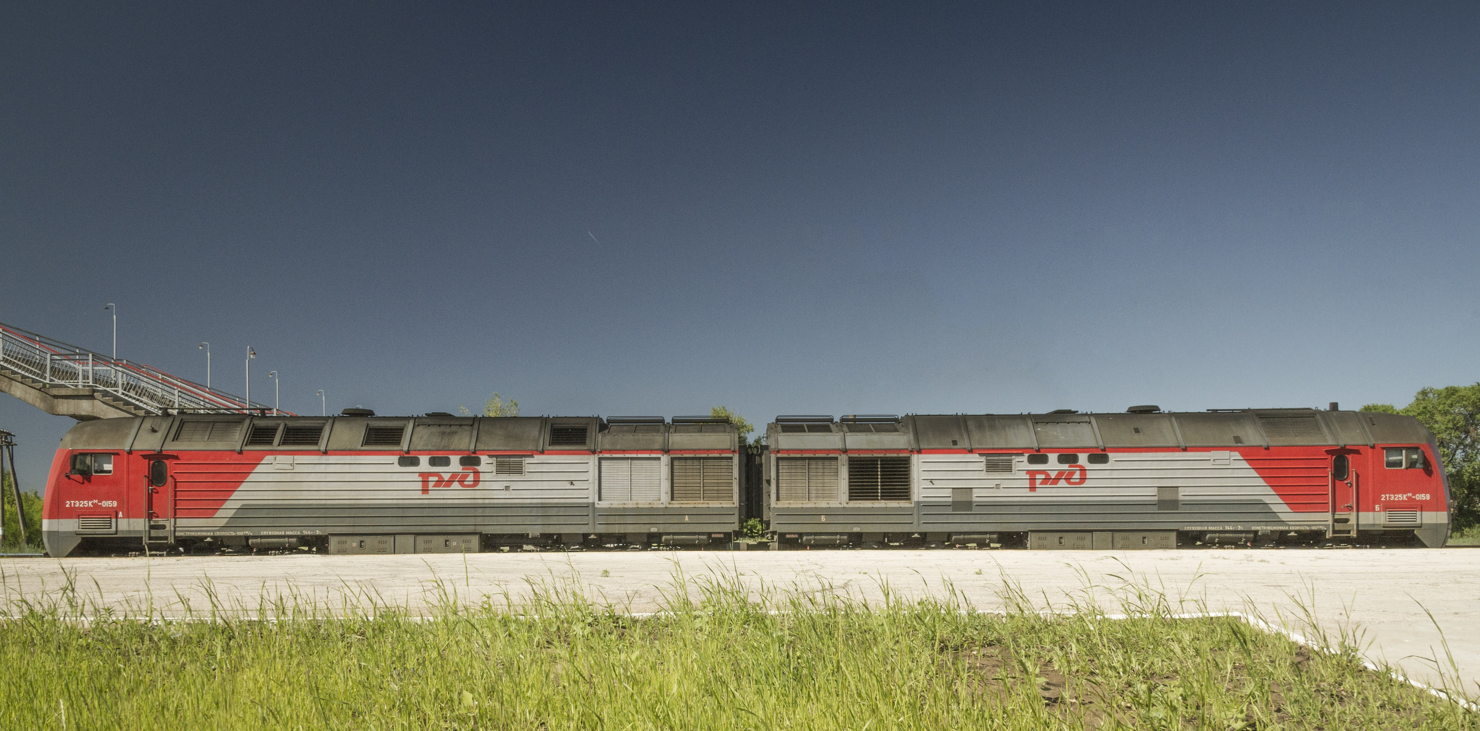 gray and red train