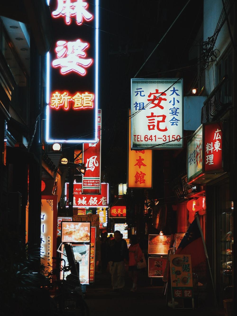 people walking along narrow road of China