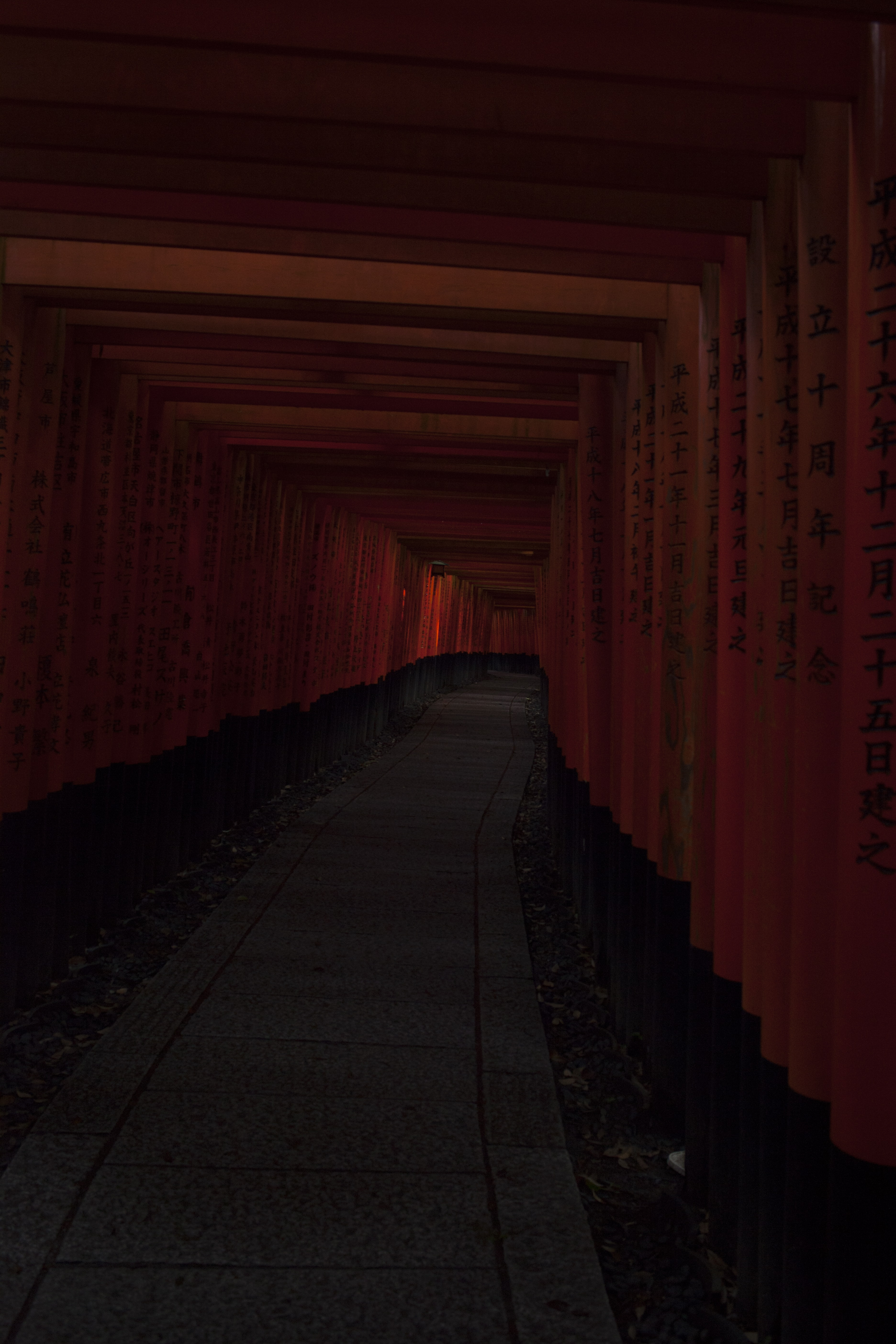 Kanji script tunnel
