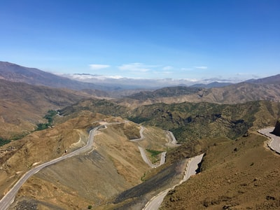 areal view mountain and road