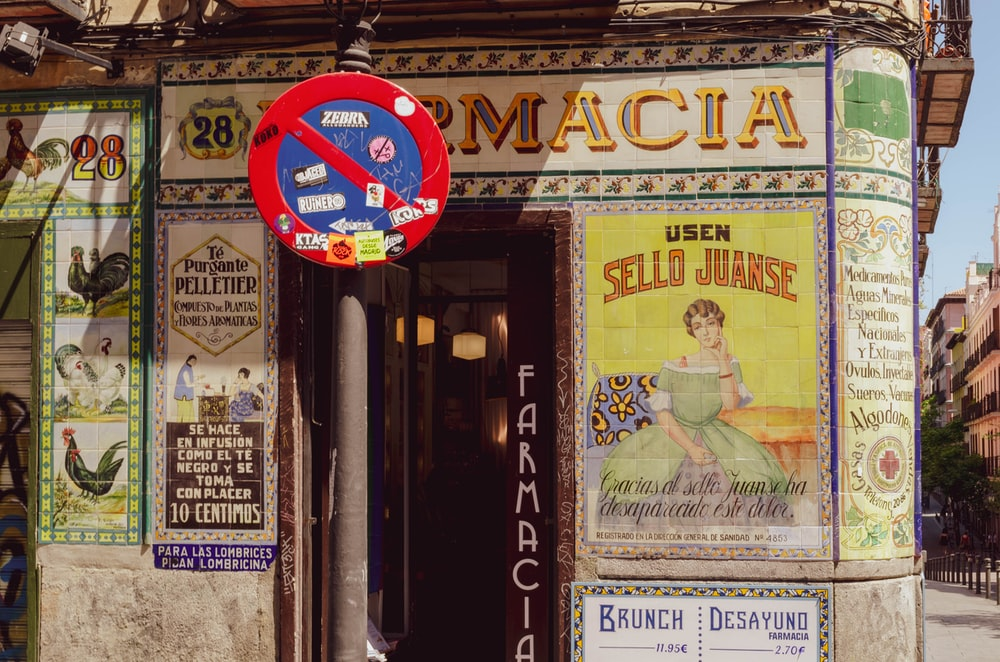 Parmacia signage with gate