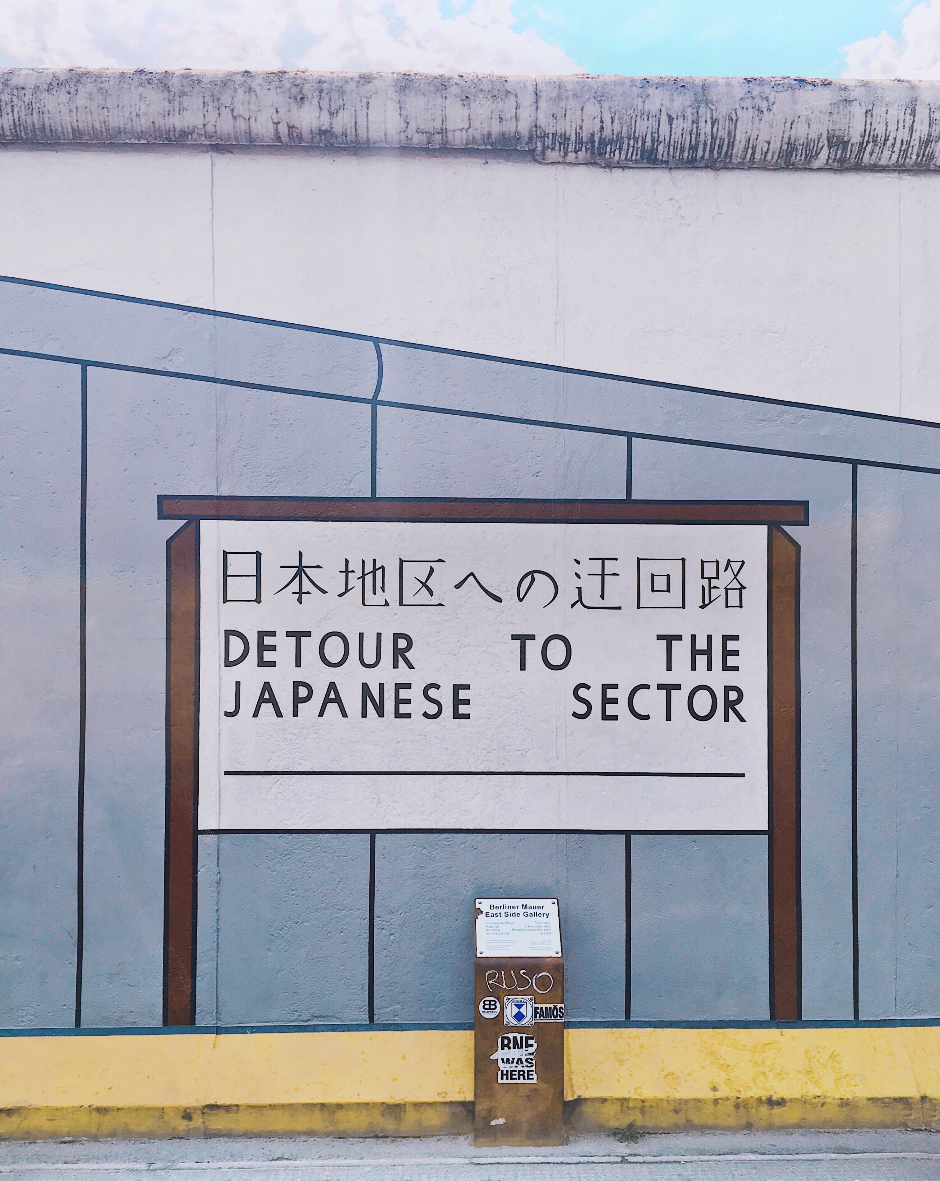detour to the japanese sector-printed wall mural