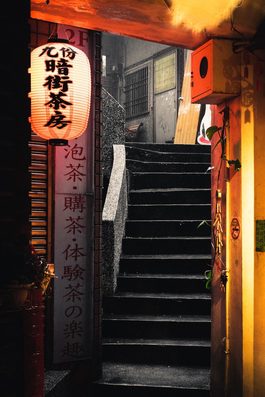 staircase near door