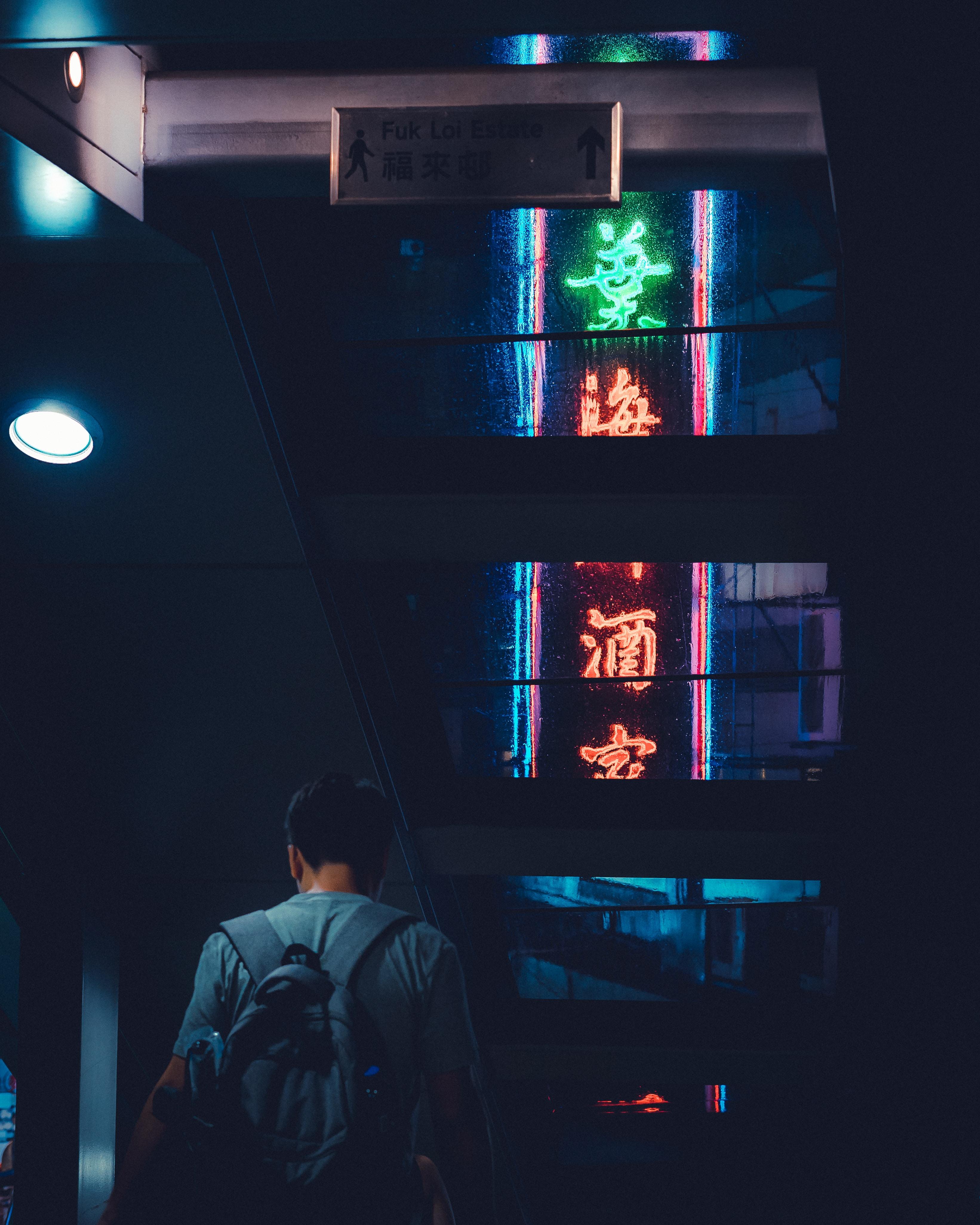 Tsuen Wan Overpass