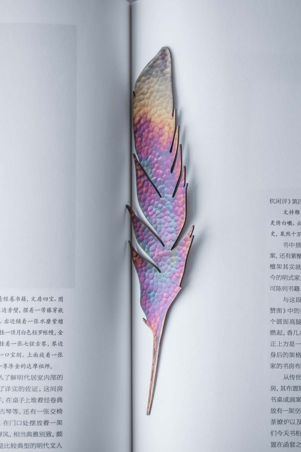 purple and brown leaf bookmark on page