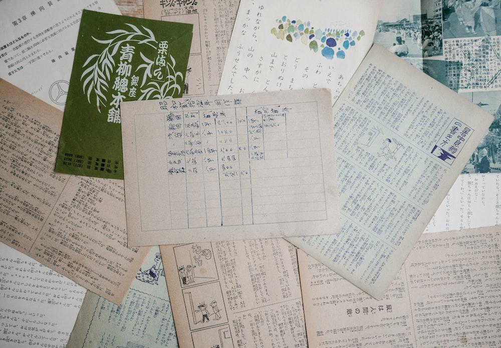 assorted printer paper lot