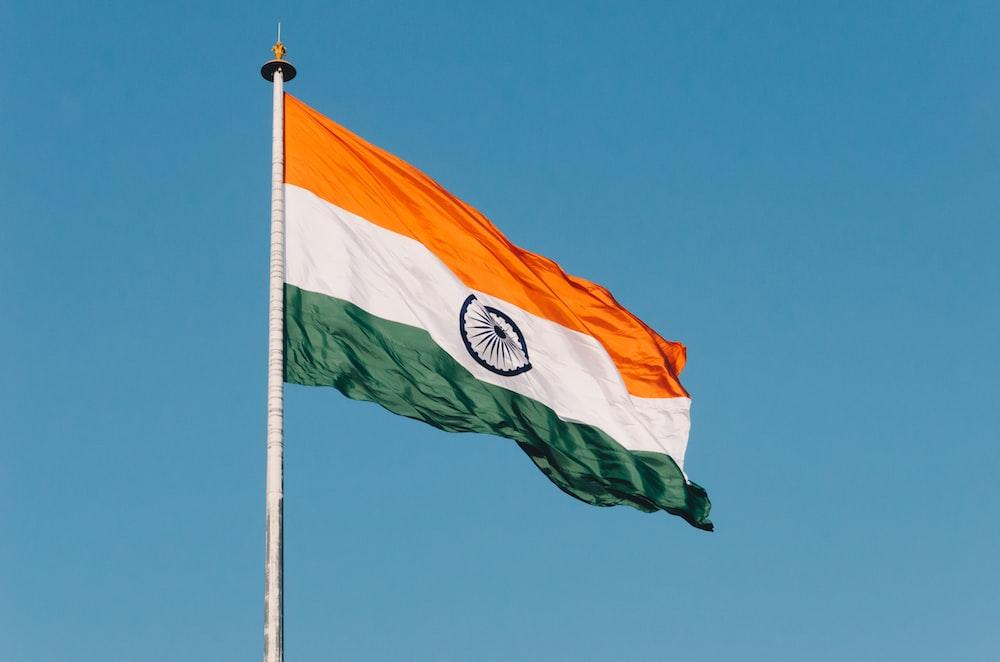flag hanging on pole