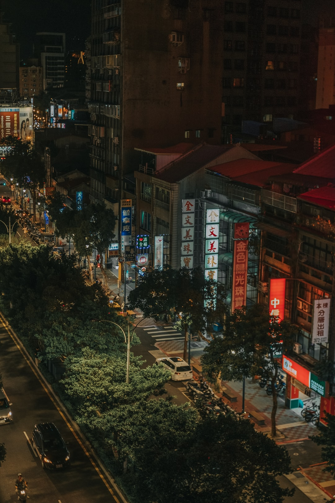 An extended view of our room with a view. This shot shows how Taipei lives at night. It's a city I would definitely come back to.