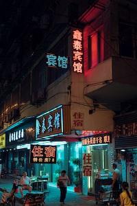 kanji print signage on building