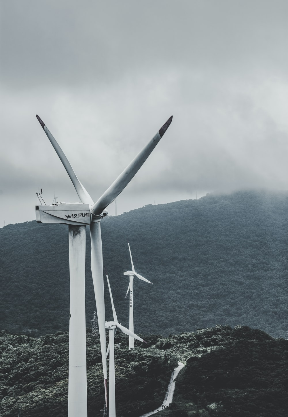 photo of wind mill during daytime