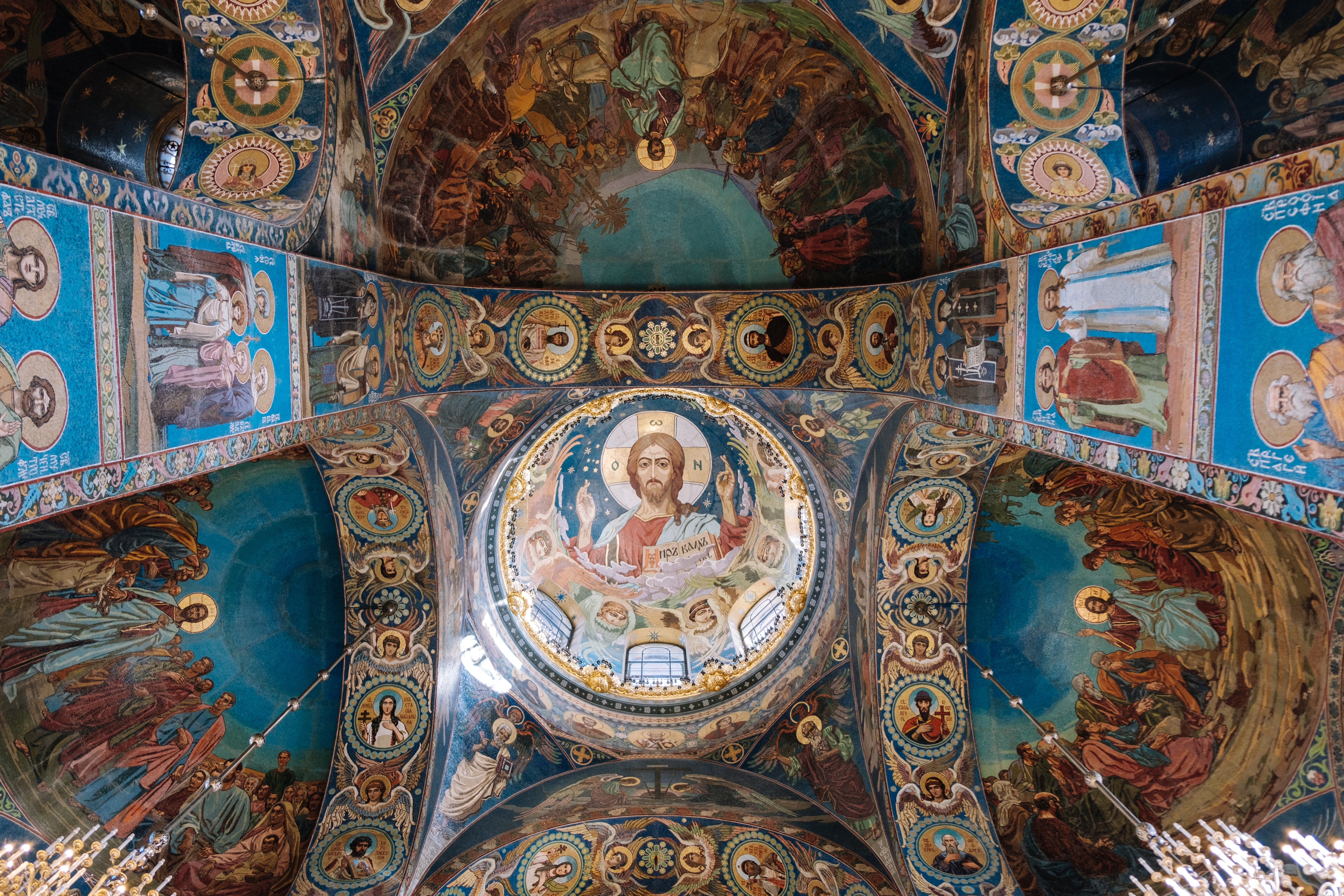 Sistine Chapels ceiling low-angle photo