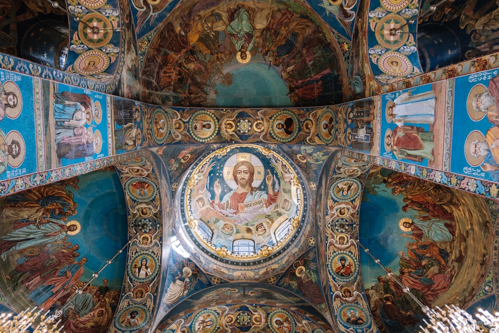 Ceilings 23 Best Free Ceiling Architecture Church And