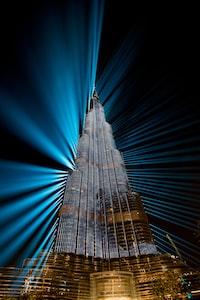 worms eye view of landmark building