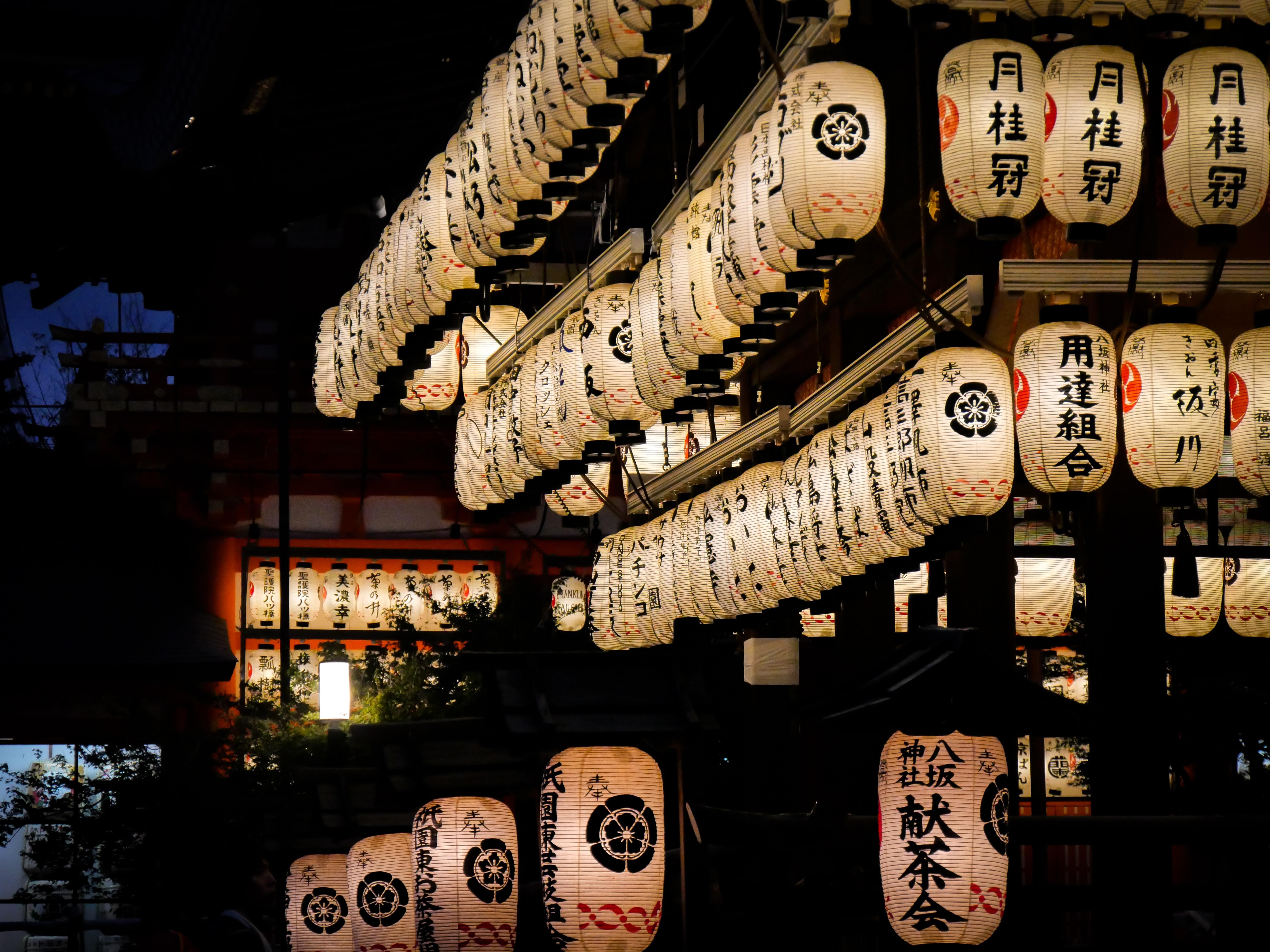 paper lanterns during night