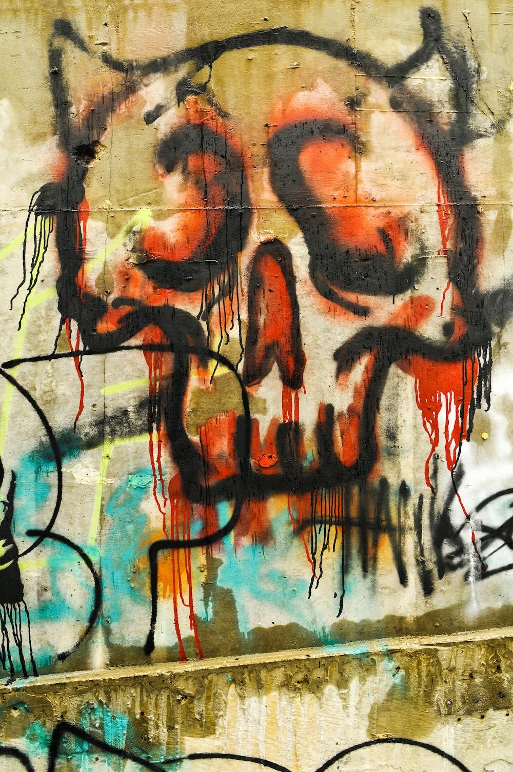 close-up photo of skull mural