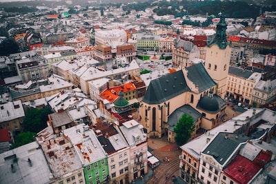 birds eye view of city building ukraine zoom background