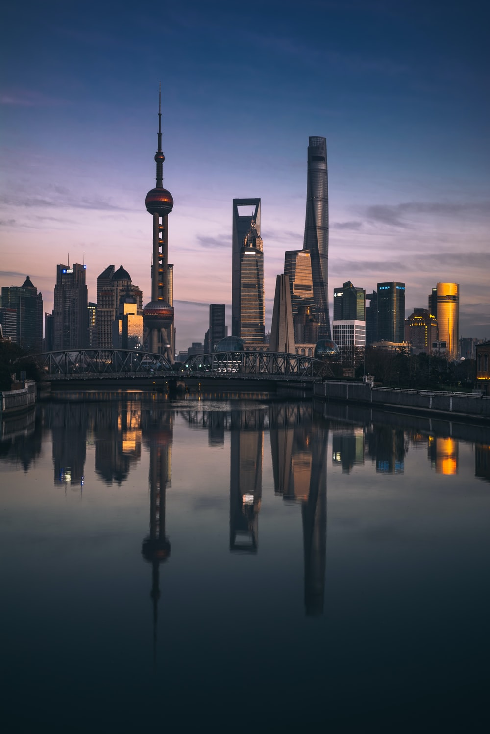 Oriental Pearl Tower, China near body of water