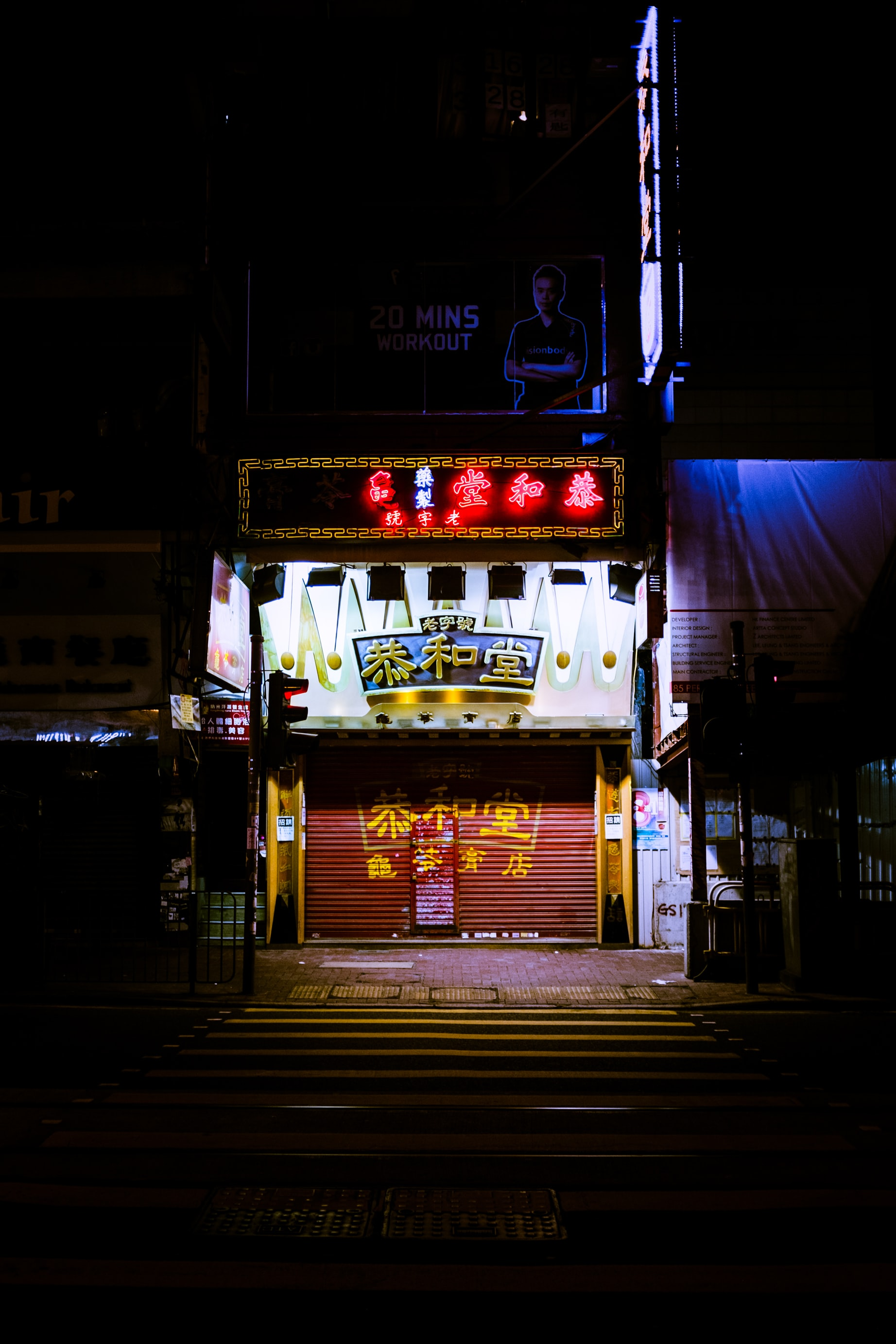 low-light photography of establishment
