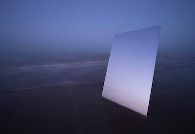 rectangular white screen shape zoom background