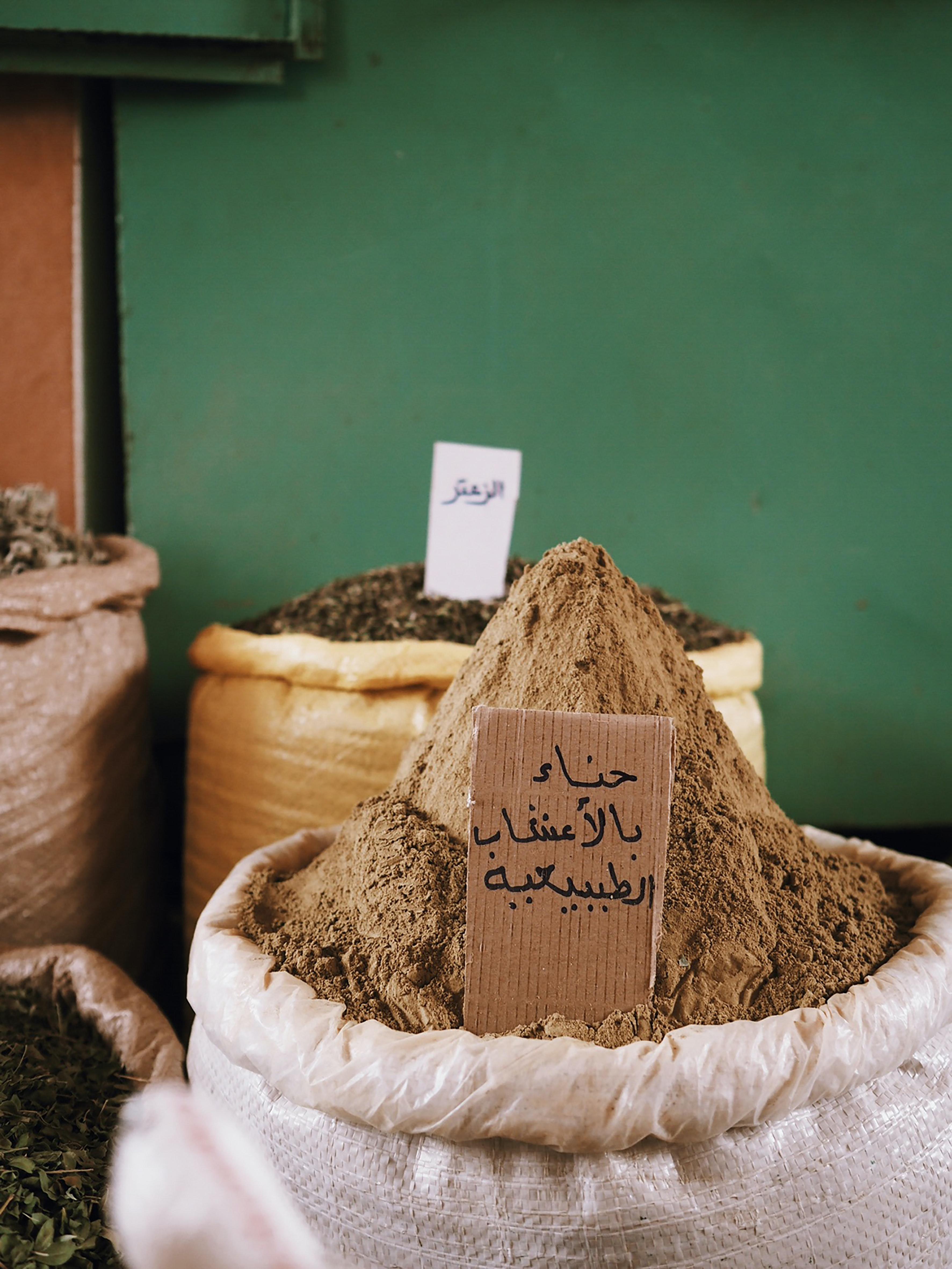 sack of brown powder