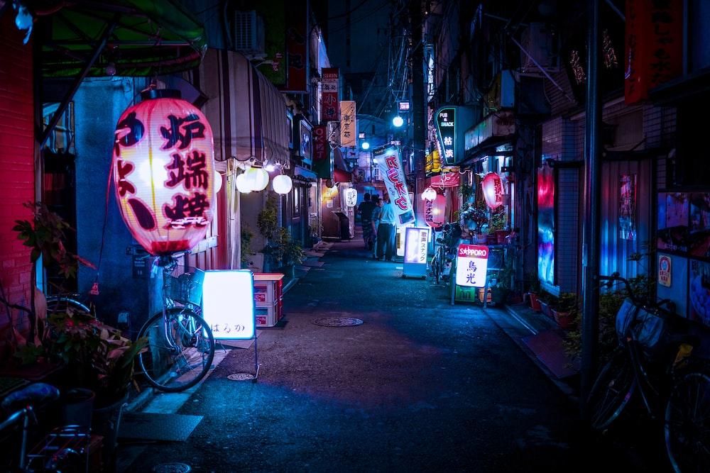 lighted Chinese lantern