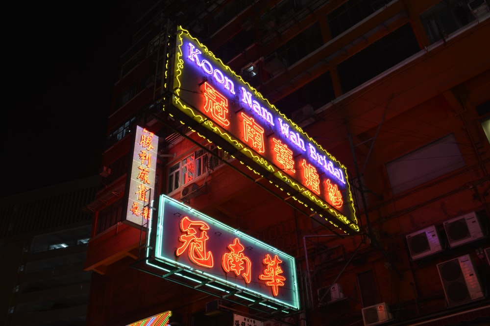 lighted Kanji Script text neon signage at night time