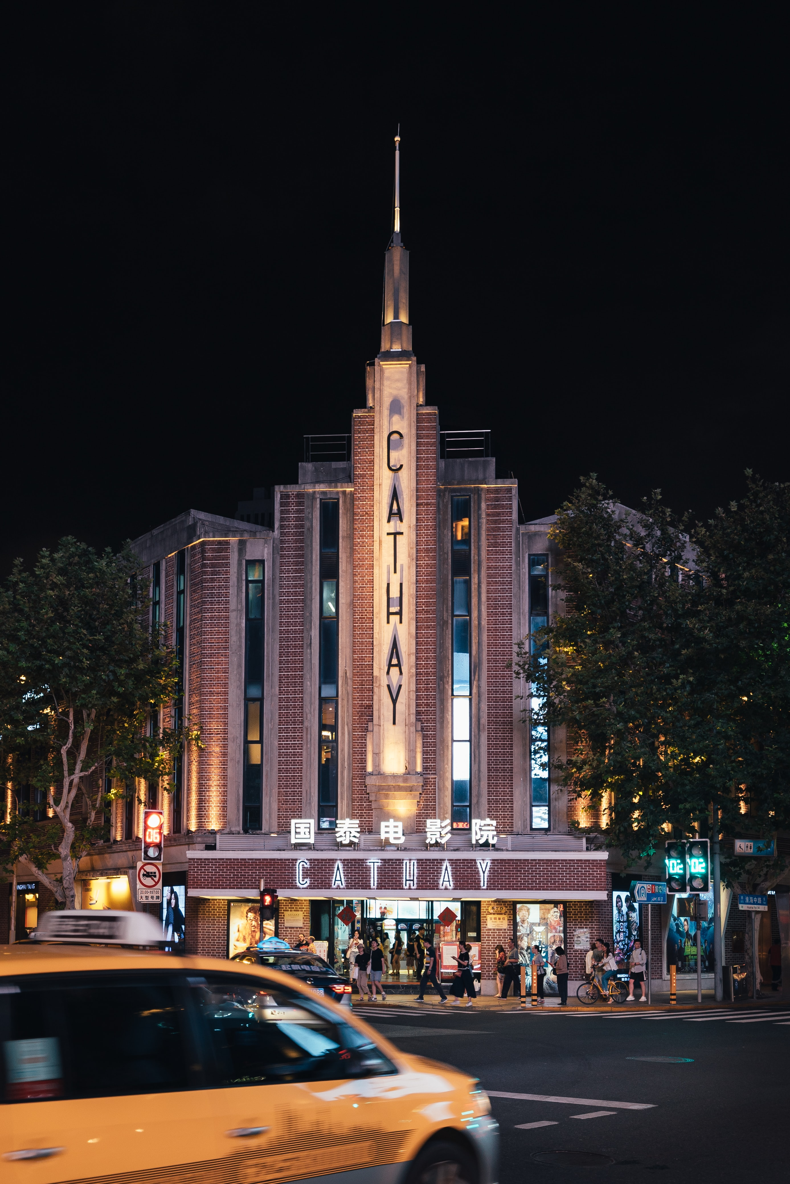 brown Cathay theater
