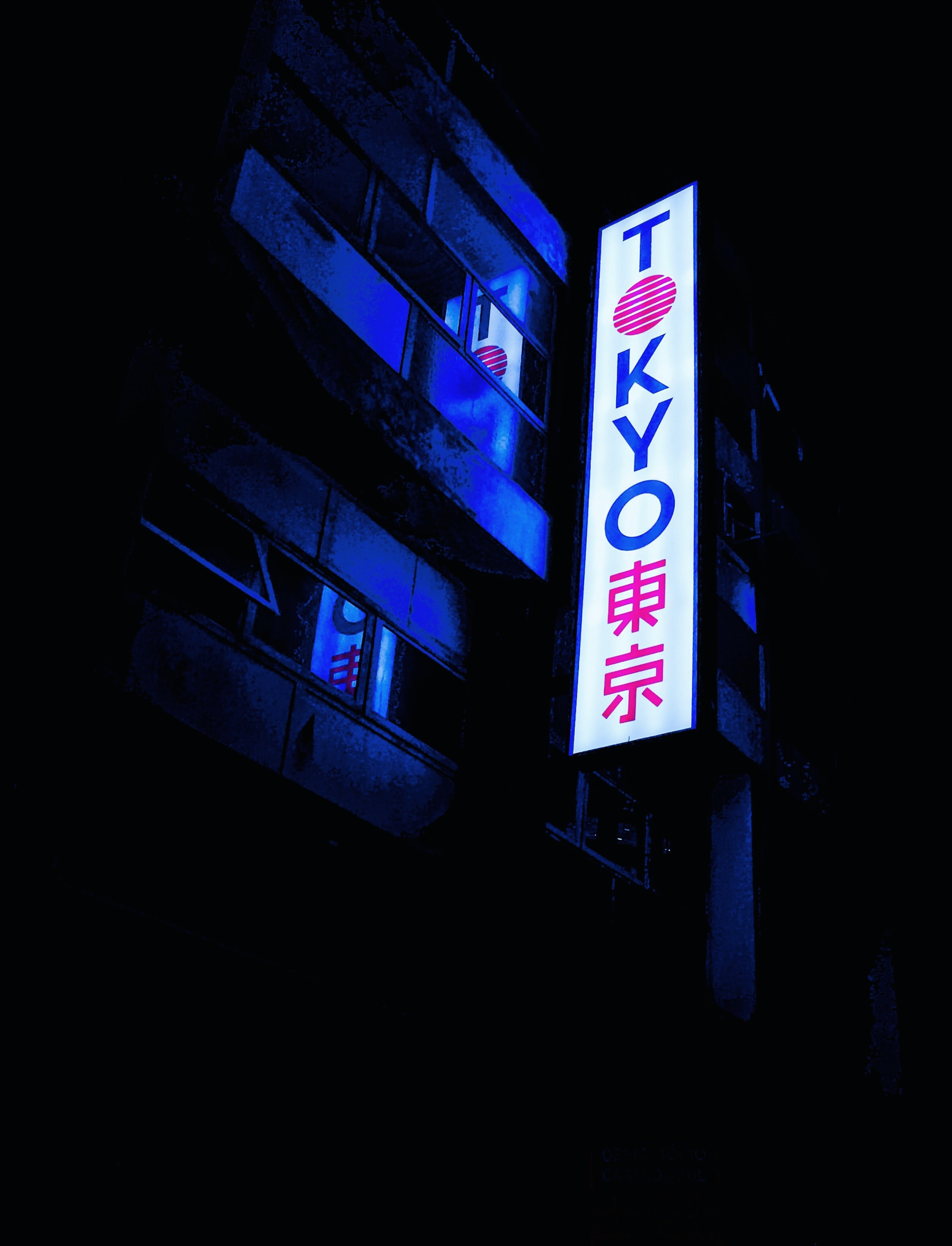 Tokyo signage