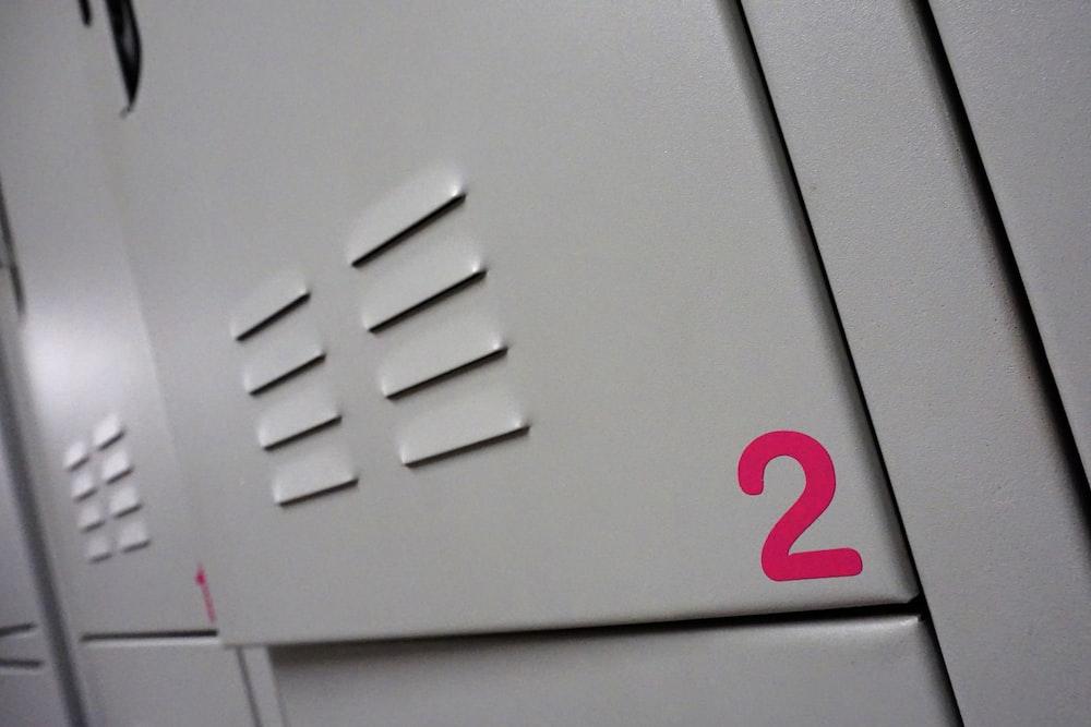 closed white metal locker