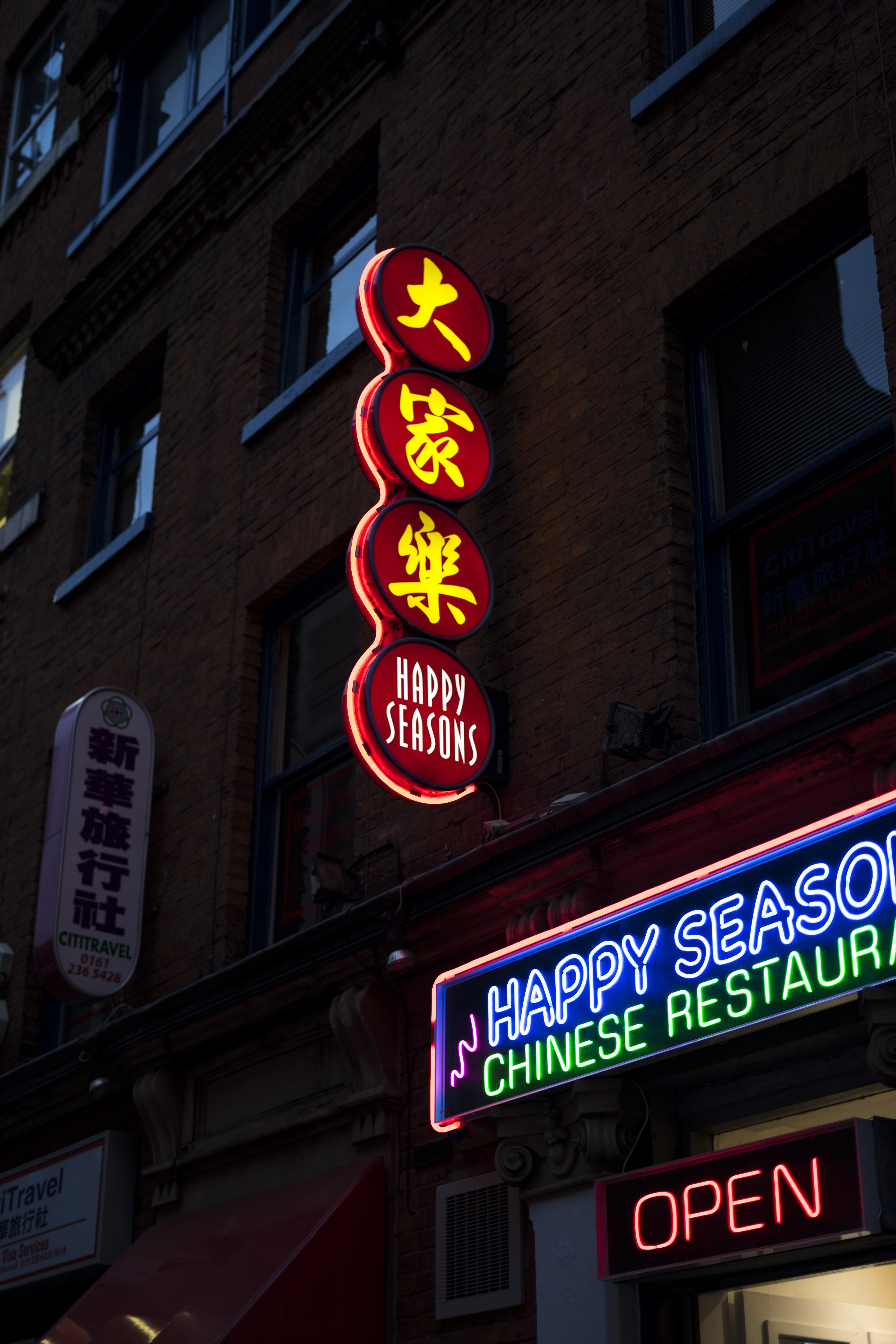 red Happy Seasons Chinese restaurant signage